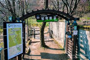 북한산둘레길 19-20 구간