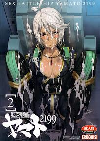 Ian Senkan Yamato 2199-2 | Comfort Battleship Yamato 2199 2