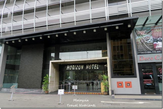 沙巴亞庇住宿-Horizon Hotel 豪麗勝酒店 (25)