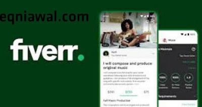 Fiverr - تطبيقات لربح المال 2021