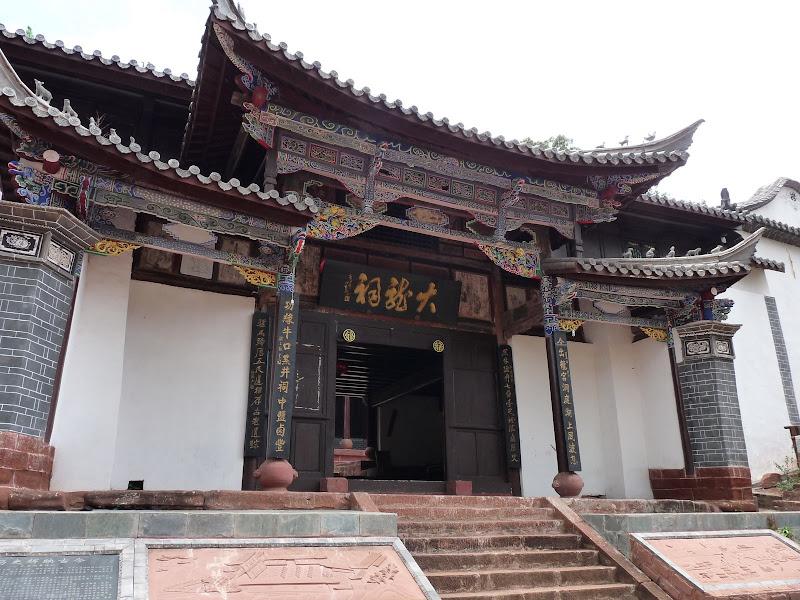 Chine . Yunnan   HEI JING  (ancienne capitale du sel) - P1260559.JPG