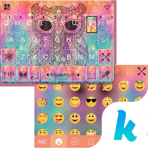 Owl Keyboard Theme – Delicate & Stylish Wallpaper