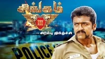 Exclusive Interview with Surya – Singam 3 Team | Pongal Special | Kalaignar TV