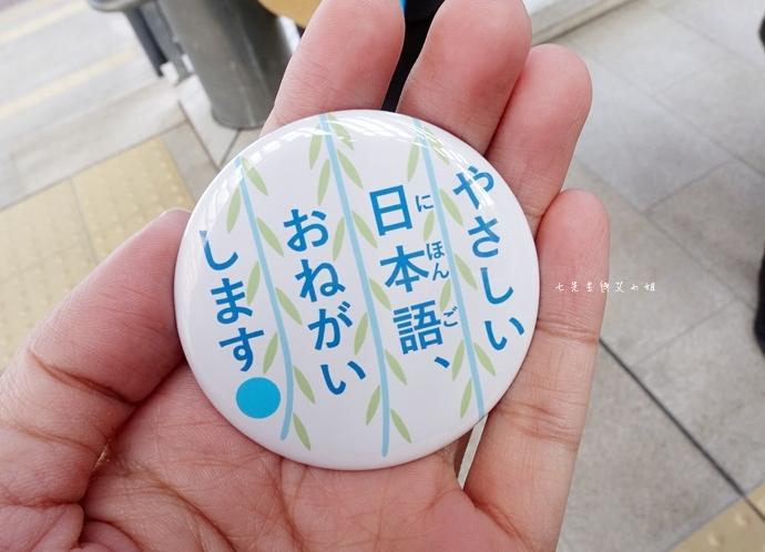 13日本九州自由行 日本威尼斯 柳川遊船  蒸籠鰻魚飯  みのう山荘-若竹屋酒造場