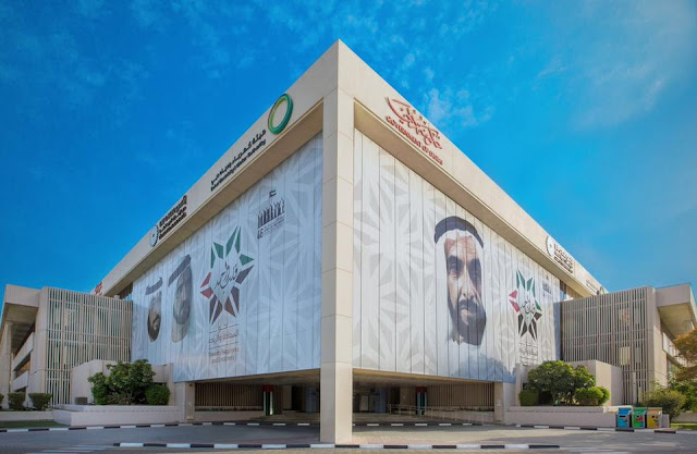 UAE Business: DEWA waves charges for new commercial and industrial connections