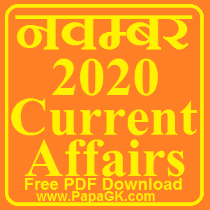November 2020 Current Affairs PDF in Hindi