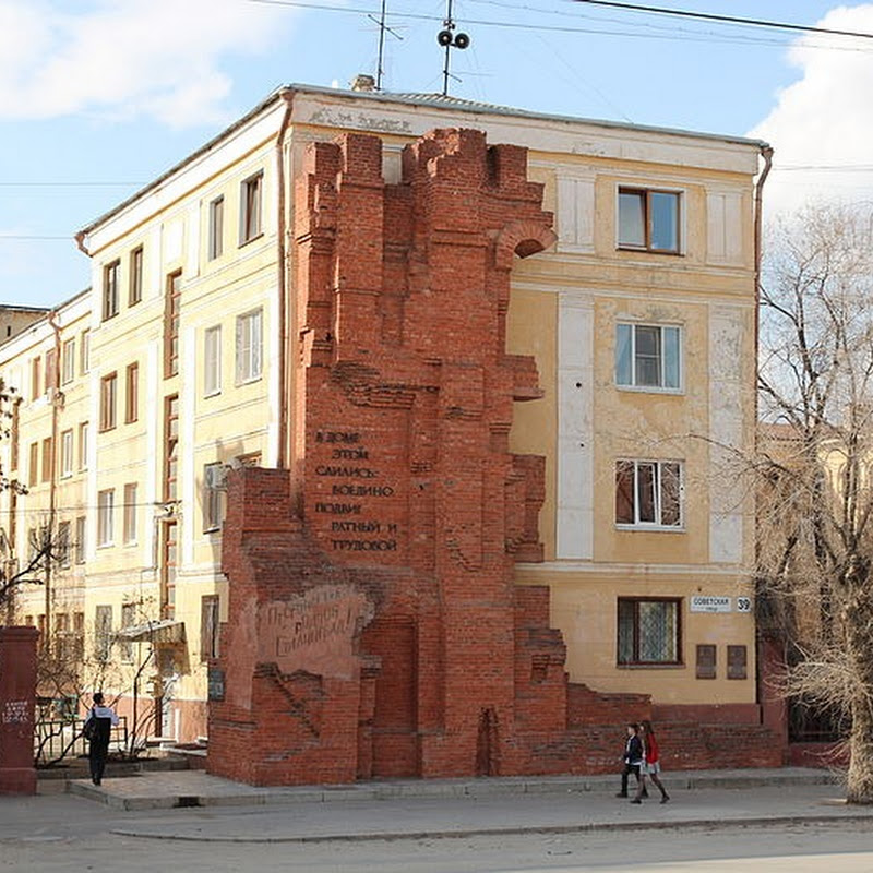 Pavlov's House in Volgograd