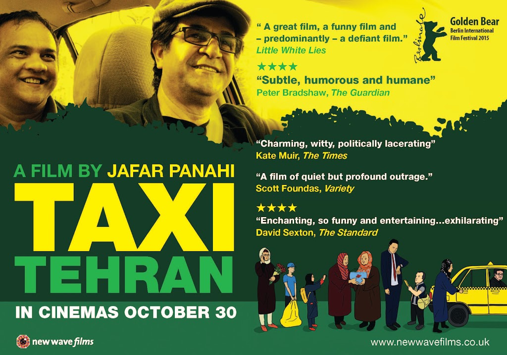 Ταξί στην Τεχεράνη (Taxi) Wallpaper