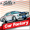 Idle Car Factory: Car Builder, Tycoon Games 2019 icon
