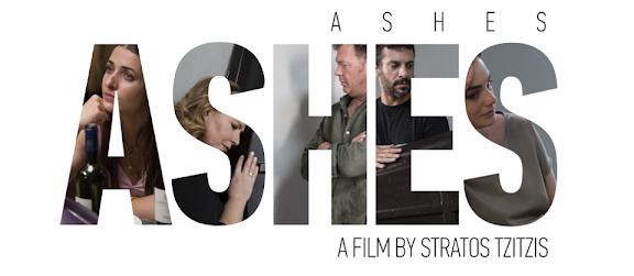 Καύση (Ashes) Movie