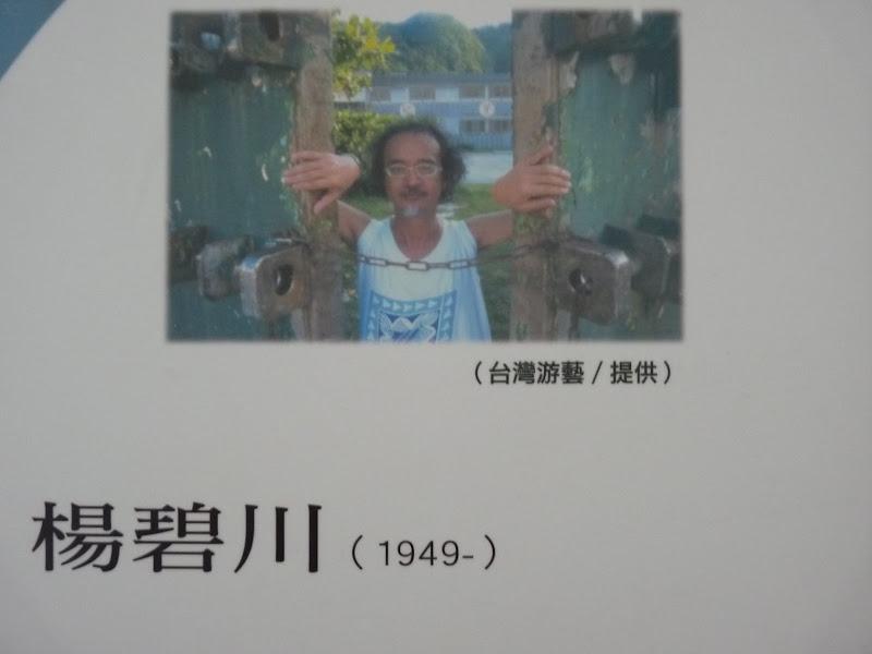 TAIWAN .Ile de LU DAO - P1280489.JPG