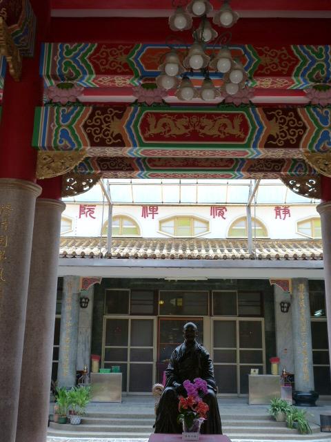 Proche de Xizhi