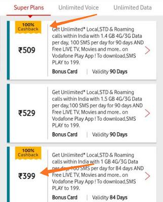 Vodafone - Get 100% Cashback on SuperPlan Recharges via