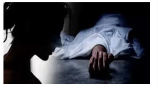 मधुबनी में तीन बच्चों की मां ने 18 साल के प्रेमी को पाने के लिए पति की करवाई हत्या