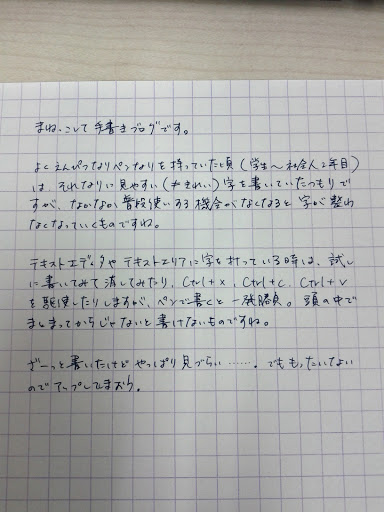 IMG_20120411_201303.jpg