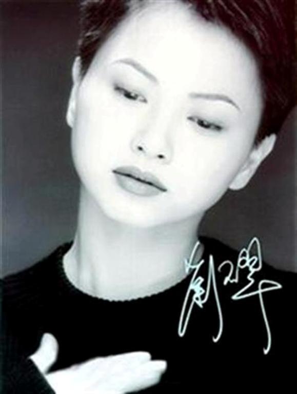 Rain Lau Yuk Tsui / Liu Yucui China Actor