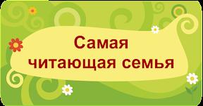 http://www.akdb22.ru/samaa-citausaa-sema