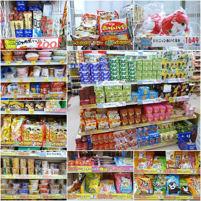 22 日本東京大阪旅遊必買藥粧、伴手禮分享 ~ 日本東京大阪旅遊購物
