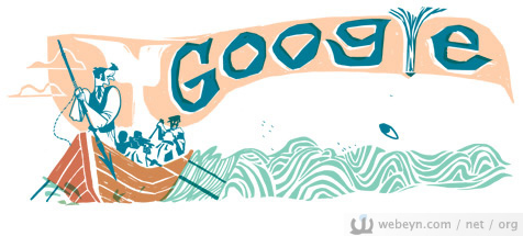 Herman Melville Google logosu