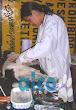 campaña esterilizacion VES 2008 (1)