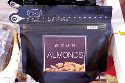 バンカオリジナル商品:自家焙煎アーモンド