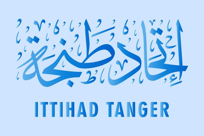 Club city tanger arabic calligraphy illustration vector eps sports morocco maroc arabian islam muslim arabs design graphic font text isolated type art arab Web