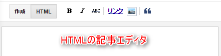 googlebloggerbad2