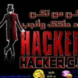 Iam Hacker photos, images