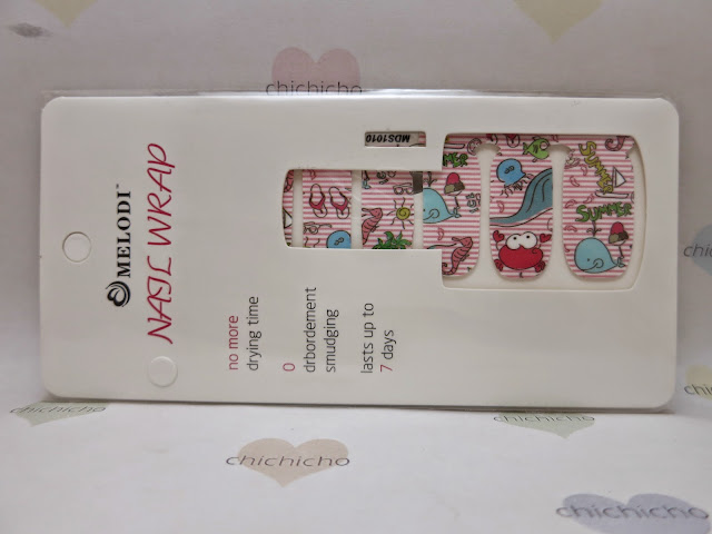 Under the Sea Doodle Nail Wrap MDS1010