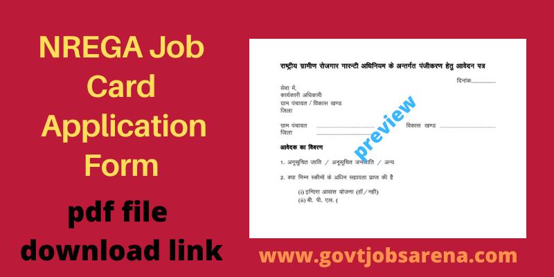 Job Card Form pdf NREGA Job Card Application Form pdf Download