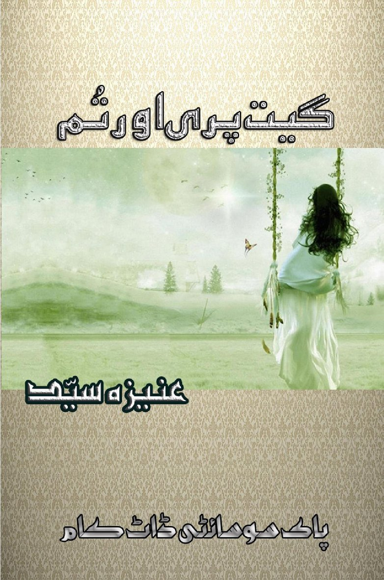 Geet Pari Aur Tum is writen by Aneeza Syed; Geet Pari Aur Tum is Social Romantic story, famouse Urdu Novel Online Reading at Urdu Novel Collection. Aneeza Syed is an established writer and writing regularly. The novel Geet Pari Aur Tum Complete Novel By Aneeza Syed also
