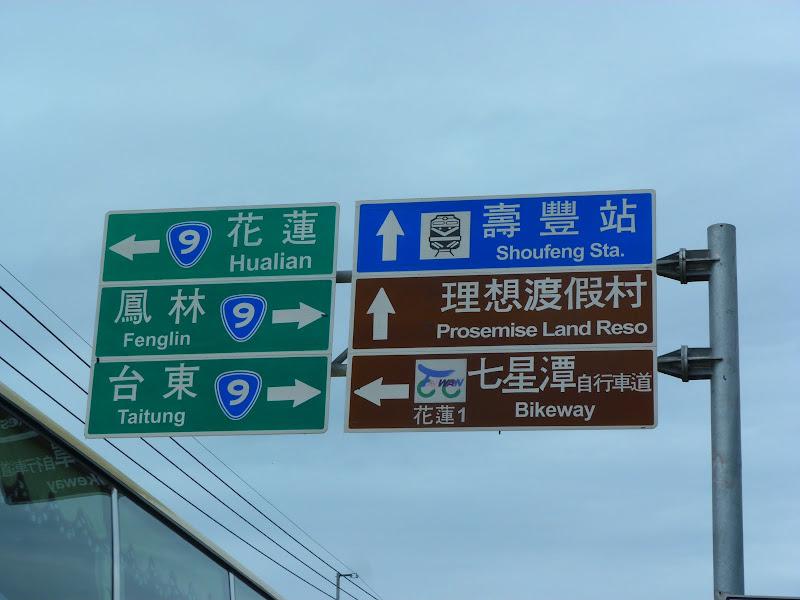 Hualien County. De Liyu lake à Fong lin J 1 - P1230620.JPG
