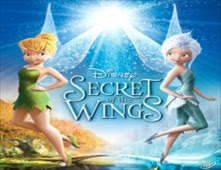 فيلم Tinkerbell Secret Of The Wings