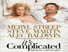 فيلم It's Complicated