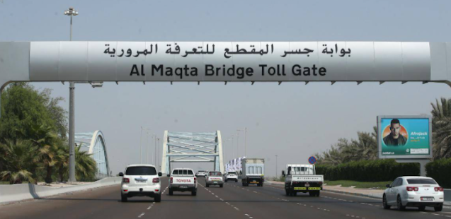 Al Maqta Toll Bridge