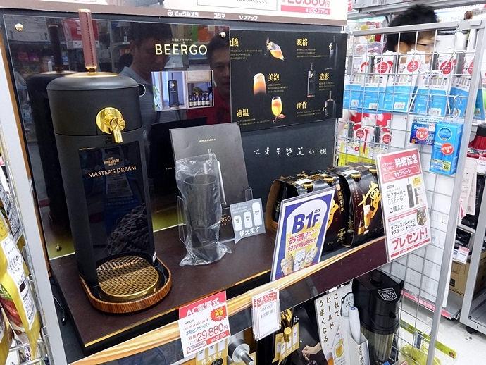 13 日本旅遊好幫手-樂天信用卡,這張辦下去才發現之前血拼虧很大!