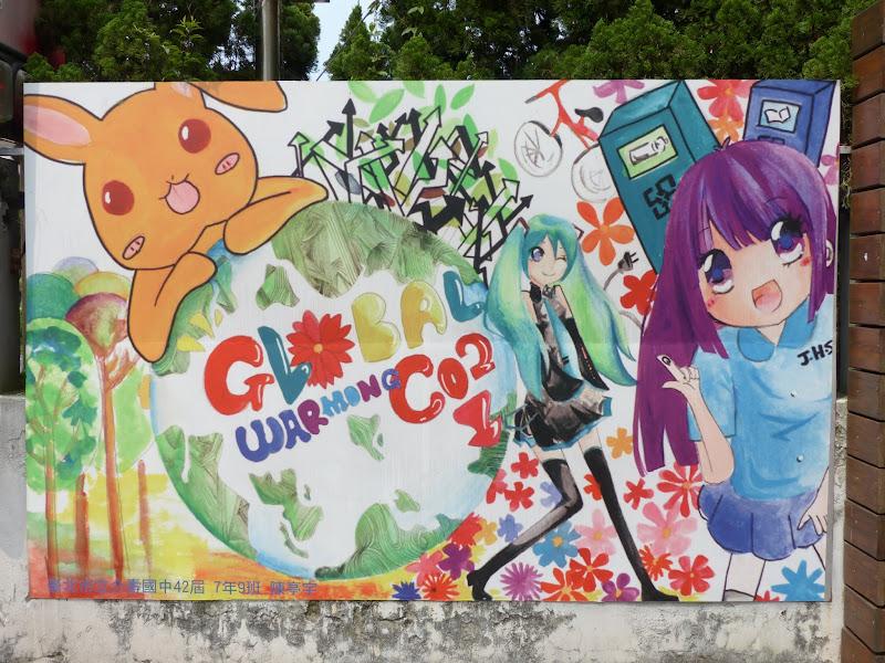 Taipei. Modélisme davions et Street art - P1250785.JPG