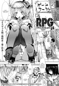 RPG -ruthless playing game- Zenpen