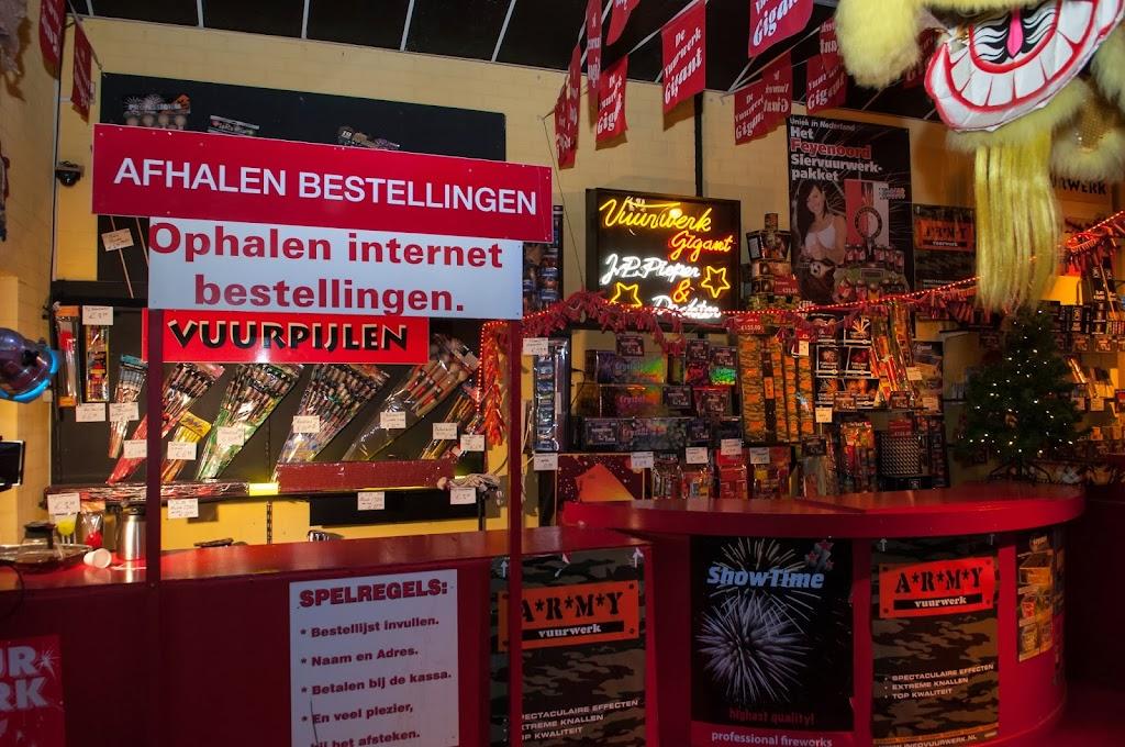 Vuurwerkgigant Apeldoorn (Gelderland) - 12