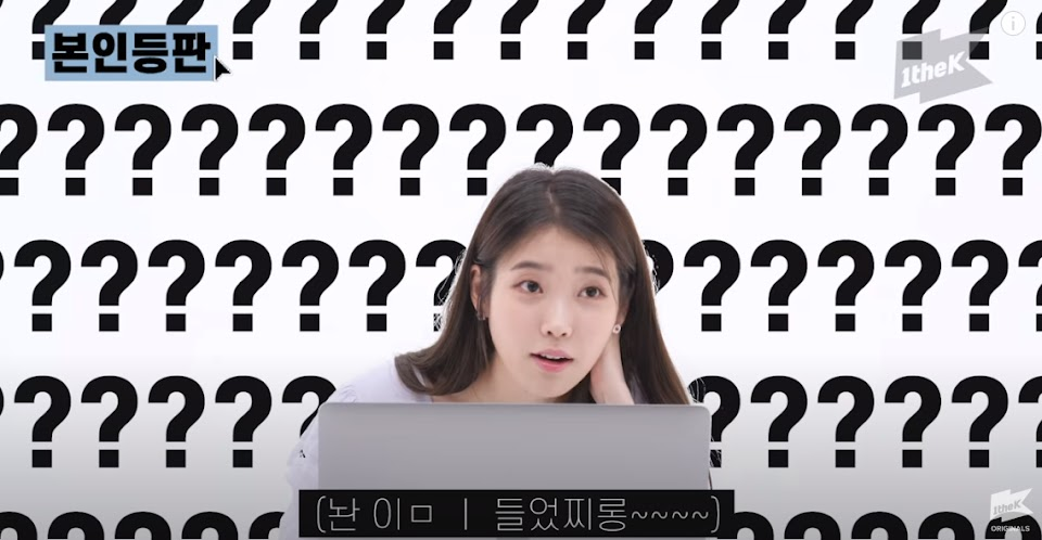 iu reacts to bts rm teasing fans before eight s release day iu reacts to bts rm teasing fans before