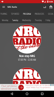 NRG Radio- screenshot thumbnail