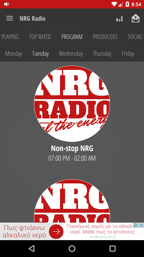 NRG Radio- screenshot