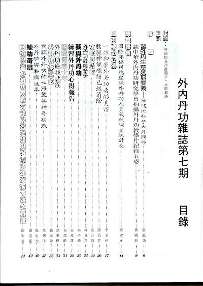 雜誌7-04.jpg