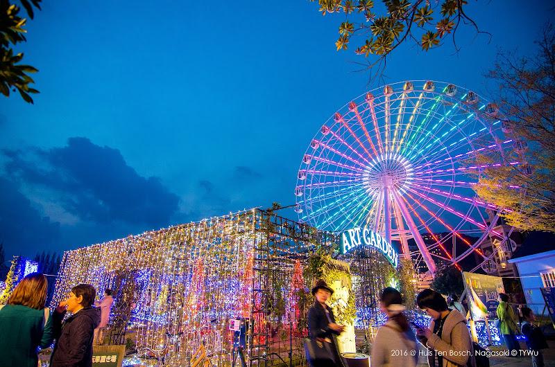 2016九州自由行