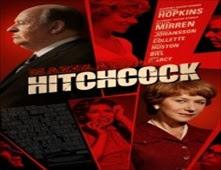 فيلم Hitchcock بجودة WEBRip