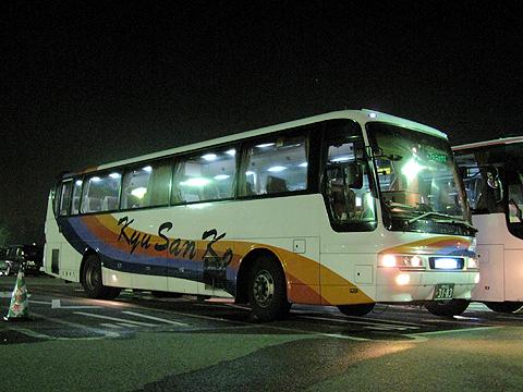 九州産交バス「フェニックス号」