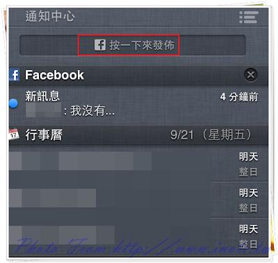 OS%2520X 10.8.2 9
