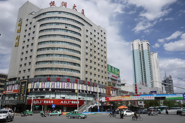 road intersection in Xining, Qinghai
