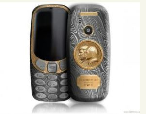 Check Out the Special Nokia 3310 New Android Costs Almost N1 Million (Photo)