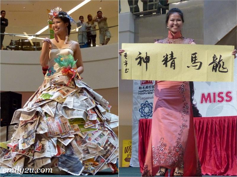 Miss Malaysia Earth Ipoh